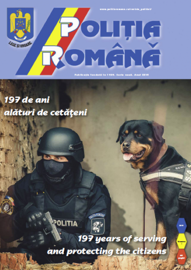 revista_politia/19-04-02-12-03-01screenhunter_121_mar._25_10.32.png